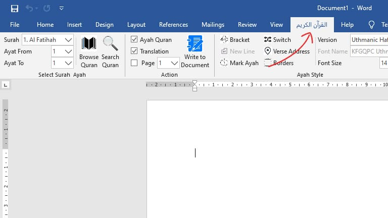 cara menulis al quran di microsoft word